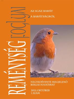 1. szám - 2011. október