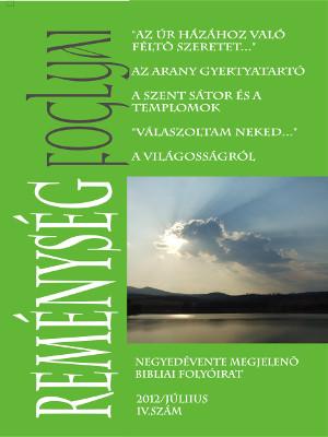 4. szám - 2012. július